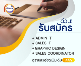 Advanced Administration co.,Ltd.