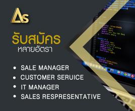 Advanced Source Solutions Co., Ltd.